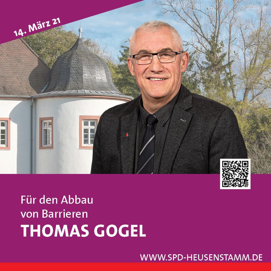 sc-thomas-gogel